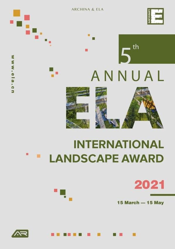 2021第五届ELA国际景观大奖正式启动