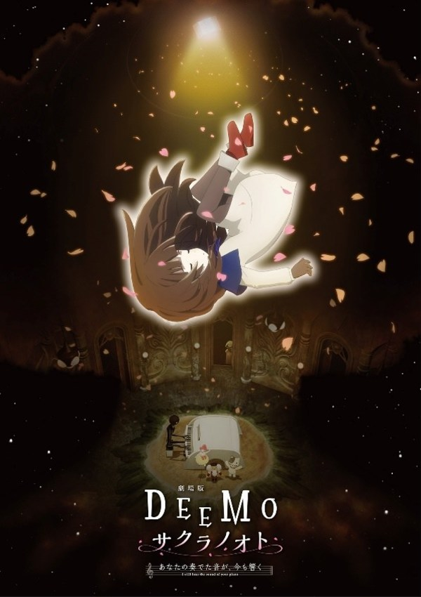 "Akari Nibu of Japanese idol-group Hinatazaka46 joins the voice cast of theatrical animation ""DEEMO THE MOVIE"" and the official Japanese title is announced"