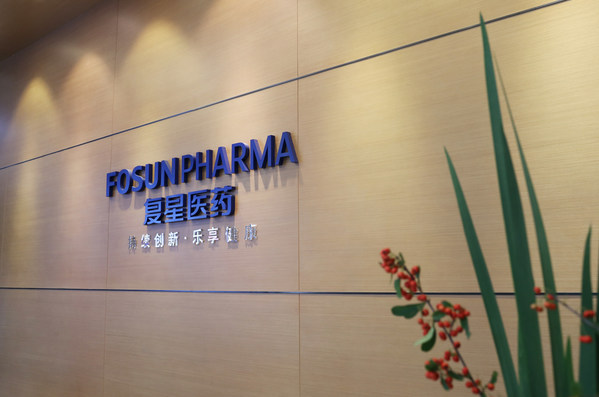 Fosun Pharma Announces 2020 Annual Results