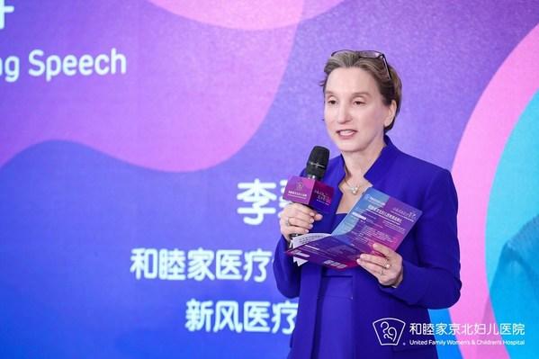和睦家医疗创始人,新风医疗CEO 李碧菁分享和睦家发展