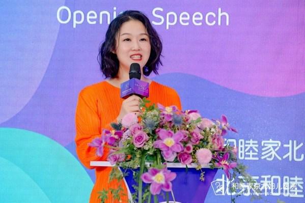 和睦家北京区总经理,北京和睦家医院院长盘仲莹致辞