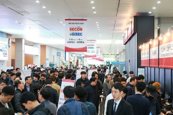 Receive Exclusive Invitation to the One and Only Integrated Security Exhibition in Asia