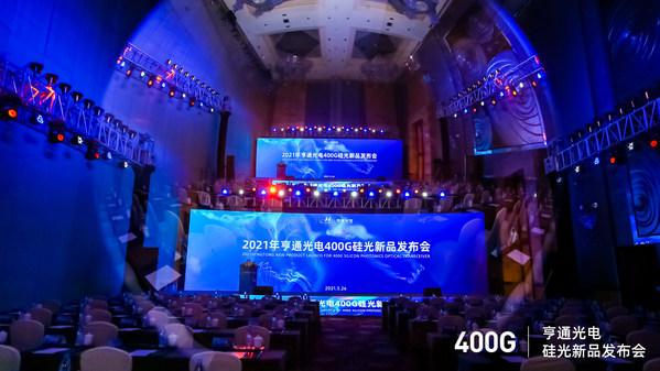 Peluncuran Produk Baru Hengtong untuk Tahun 2021, Silicon Photonics Optical Transceiver 400G