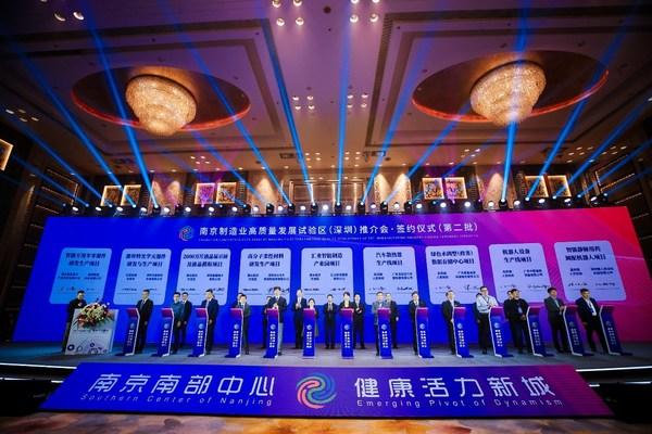 Nanjing Lishui Sample: Exploring the way for