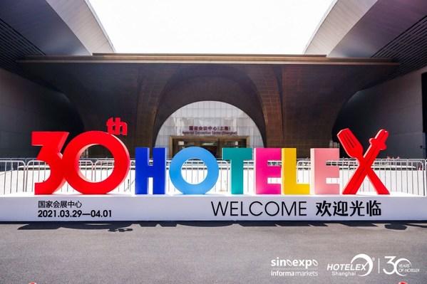 首届上海旅游产业博览会盛大开幕