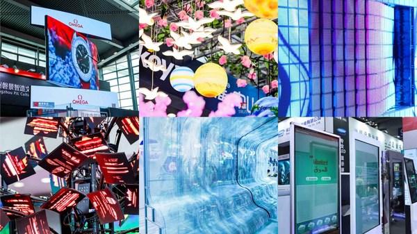 行业开年首展 第19届深圳国际LED展4月14日开幕 商贸配对链接全球