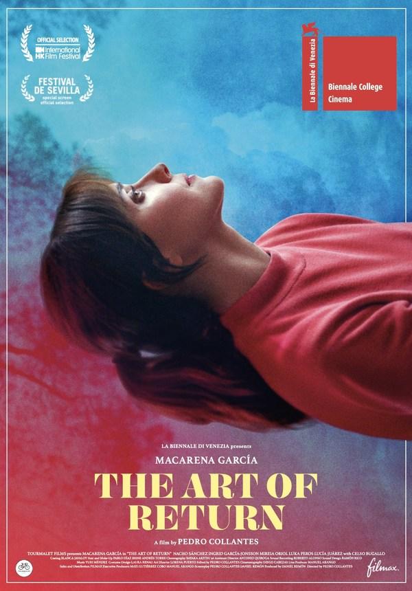《明媚晨光》香港國際電影節海報
