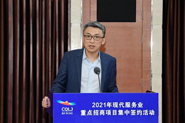 SGS通标西部区域总部进驻重庆两江新区