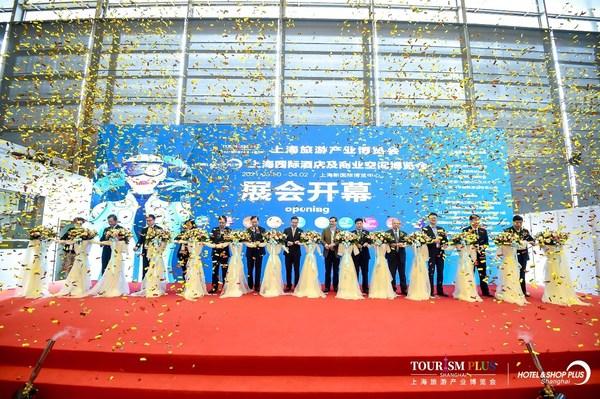 酒店和商业空间开展 | 上海旅博会HOTEL & SHOP PLUS盛大开幕