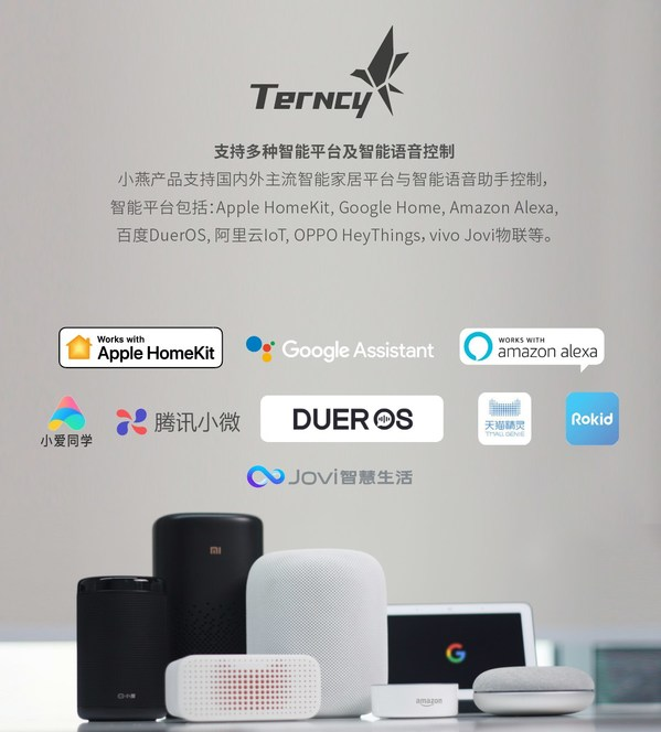 小燕智能家居产品支持国内外主流智能家居平台及智能语音控制