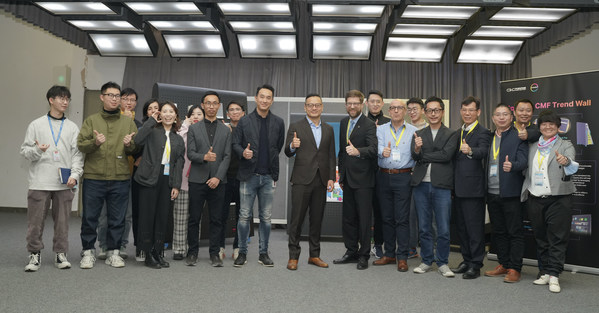 Covestro advises Guangzhou Automobile on CMF design and material solutions