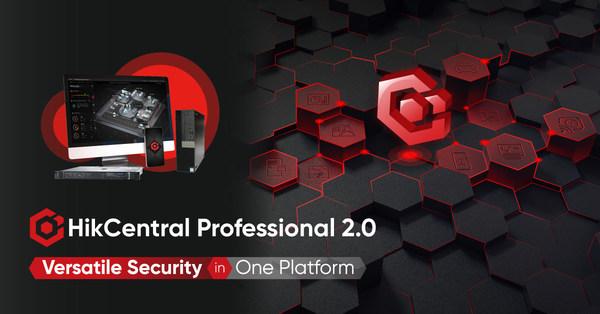 """Hikvision ปรับปรุงซอฟต์แวร์รักษาความปลอดภัยแบบบูรณาการ """"HikCentral Professional"""" ครั้งใหญ่!"""