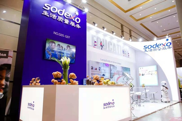 索迪斯亮相亚洲学校建设及设施展览会,展示综合设施管理解决方案