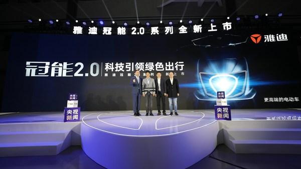 Yadea ra mắt dòng xe tay ga điện tử Champion 2.0, qua đó thúc đẩy sự phát triển của lĩnh vực giao thông xanh.