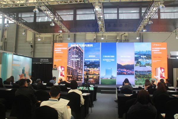 海格电气出席2021智能建筑与智慧酒店应用高峰论坛