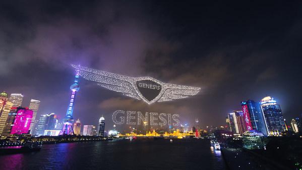 제네시스, 상하이 상공에서 드론 쇼 진행하며 중국 출시 기념