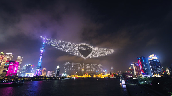 3,281 drones creating the Genesis emblem over dazzling Shanghai's skyline