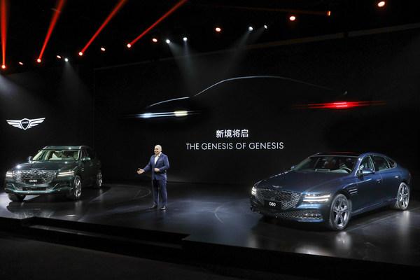 Speech of Markus Henne, CEO of Genesis Motor China, at Genesis Brand Night