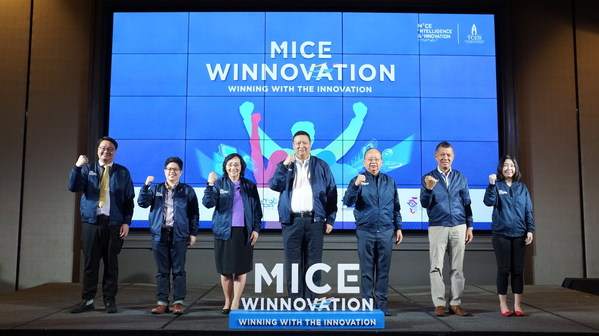 TCEB launches 'MICE Winnovation' to give MICE entrepreneurs a ready suite of tech solutions and all-round support to go digital