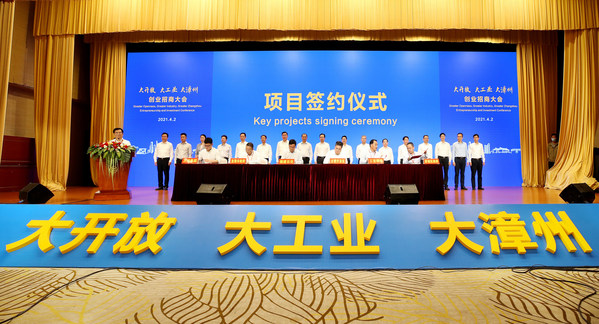 Project signing ceremony of Entrepreneurship and Investment Conference held in Zhangzhou city of east China's Fujian Province on April 2, 2021. (Photo provided by Zhangzhou government)