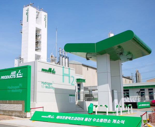 Air Products Unveils Hydrogen Fueling Station in Ulsan, South Korea