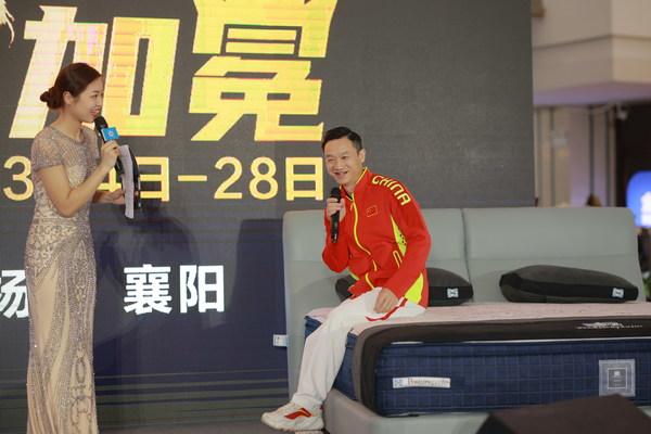"""前体操世界冠军杨威出席丝涟""""赢在睡眠""""襄阳站活动"""