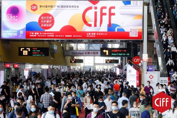 第47屆中國家博會(廣州)圓滿閉幕,吸引超35萬專業觀眾到會