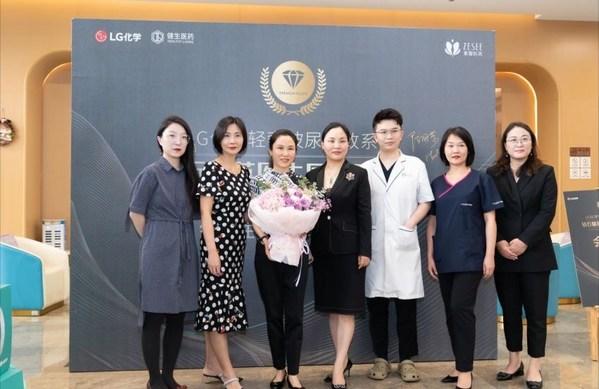 LG化学轻奢玻尿酸致系列钻石精英医生国际研讨班-广州站圆满举行
