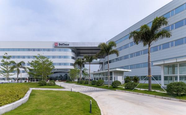 百济神州宣布广州生物药生产基地首获批准开展商业化生产