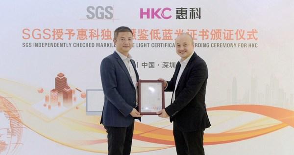 SGS为惠科HKC显示器(型号:V2412)颁发独立慧鉴低蓝光认证证书