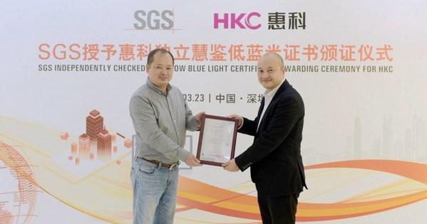 SGS为惠科HKC显示器(型号:V2712)颁发独立慧鉴低蓝光认证证书