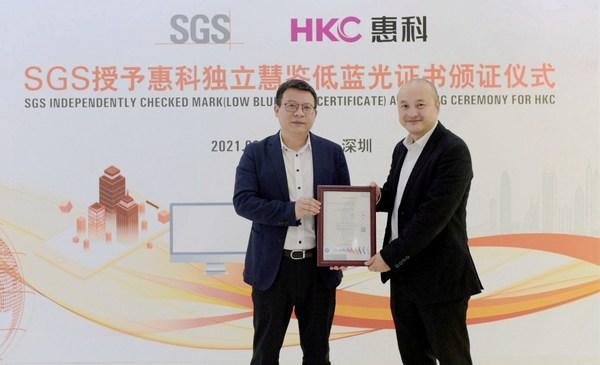 SGS为惠科HKC显示器颁发独立慧鉴低蓝光证书