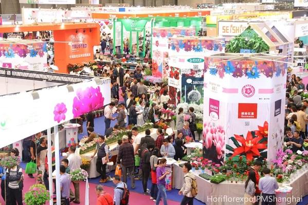 第二十三届中国国际花卉园艺展览会将于4月15-17日在上海举办