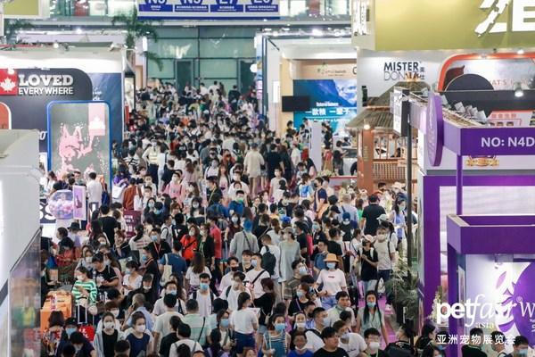 2021亚宠北京展2.0升级回归 宠物行业领军企业年度新品首发平台