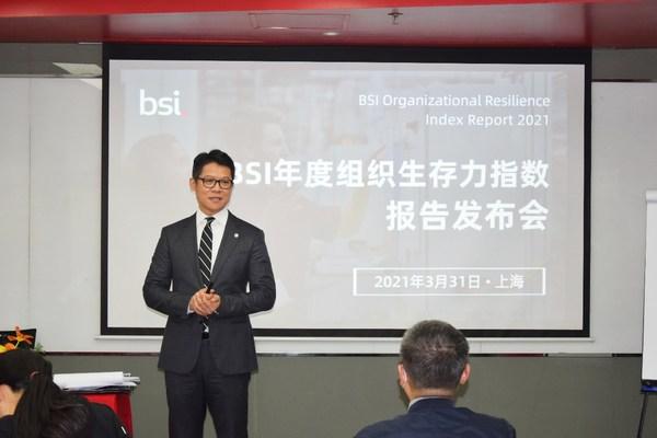 3月31日,BSI亚太区董事总经理兼大中华区董事总经理林劲先生向现场媒体解读2021 BSI组织生存力指数报告。