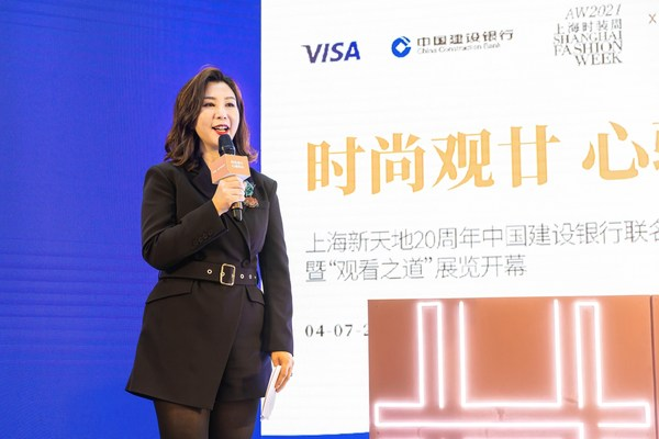 Visa亚太区市场部资深副总裁金昱冬在龙卡新天地Muse Visa信用卡发布会现场致辞