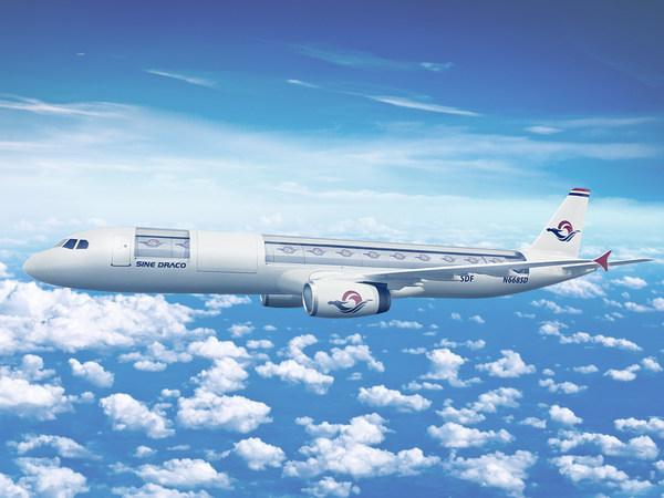 赛鹏紫玄选择中航沈飞民机作为其A321-200客改货主货舱门供应商