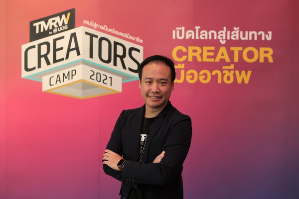 TMRW เปิดตัว TMRW Creators Camp สานฝันคนรุ่นใหม่สู่การเป็นคอนเทนต์ครีเอเตอร์มืออาชีพ
