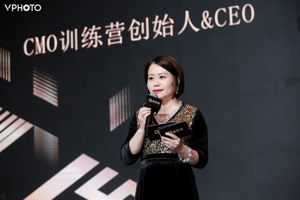 CMO训练营创始人&CEO班丽婵