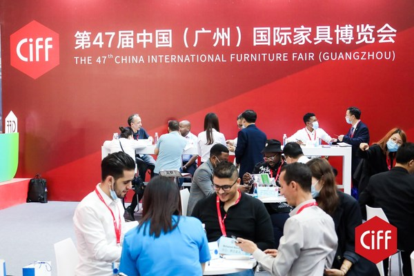 35万7809人のビジターを4000の高品質ブランドにつなげたCIFF Guangzhou