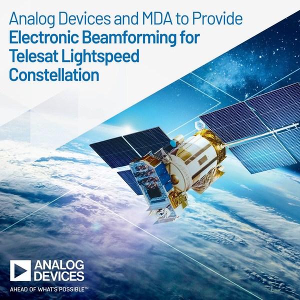 ADI與MDA聯手為Telesat Lightspeed衛星星系提供波束成型技術