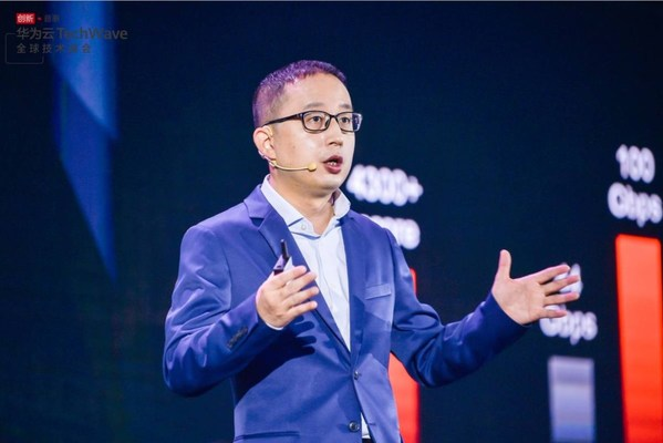 Bruno Zhang, CTO of HUAWEI CLOUD
