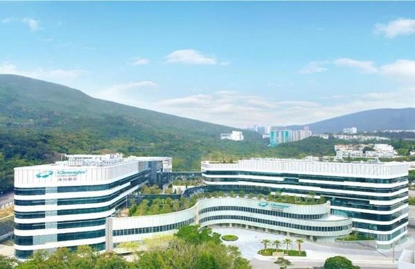 百汇医疗香港港怡医院