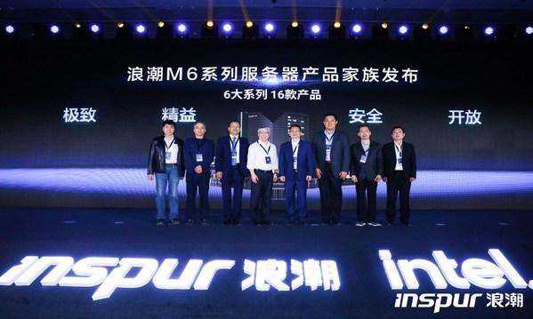 千锤百炼 方得极致 浪潮全球发布全新M6服务器