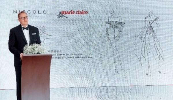 长沙尼依格罗酒店总经理柯跃健先生致活动欢迎辞