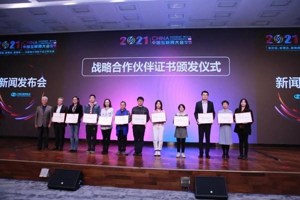 中国互联网协会副理事长何桂立与首批战略合作伙伴代表合影