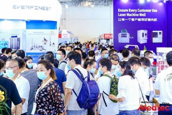 2021Medtec中国展参观注册系统正式开放