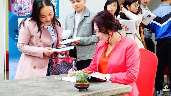 新加坡华文女作家张露博士携新作《丝路江心镜》泉州相会