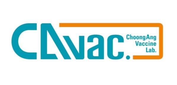 CAVAC ขึ้นแท่นเป็นผู้นำด้านการผลิตวัคซีนในสัตว์ระดับโลก