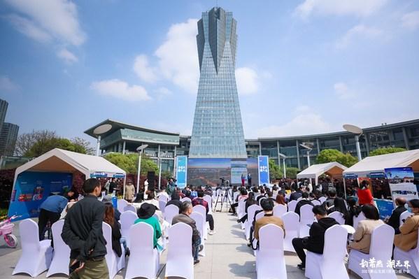 2021萧山文旅(杭州)推介会今日举行
